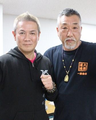 ア 和田師範 藤田会長