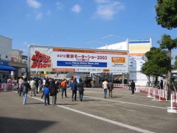 motorshow2003-00.jpg
