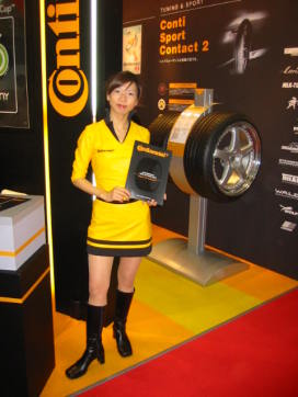 motorshow2003-35.jpg