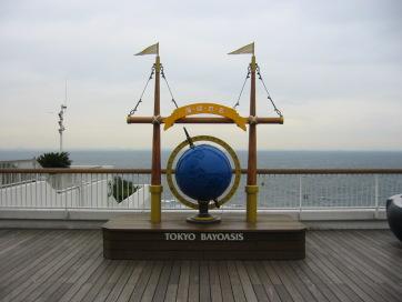 tanpopo-chiba2002-01.jpg