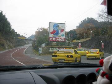tanpopo-chiba2002-10.jpg