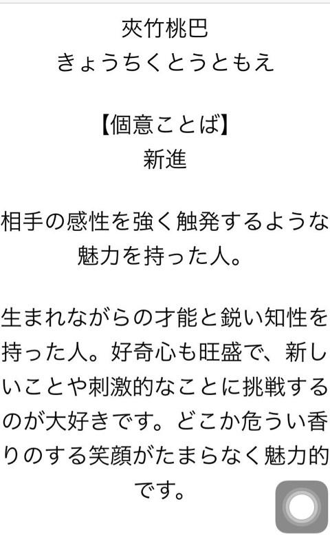 {9BDBFD37-DAE4-4C5D-8331-6BBFEDEA49DF:01}