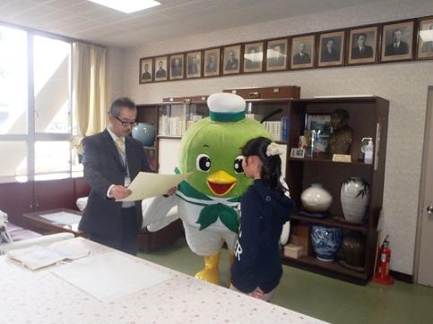271111賞状授与(西部地区)