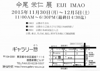 P1100913.jpg