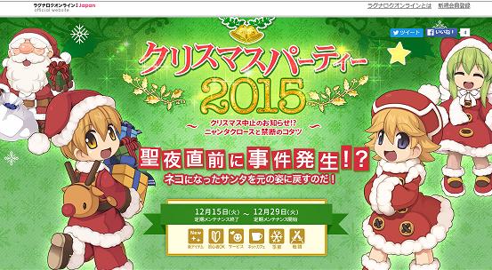 2015122613322036e.png