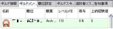20160102ビフニヨ2
