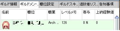 20160102ビフニヨ3