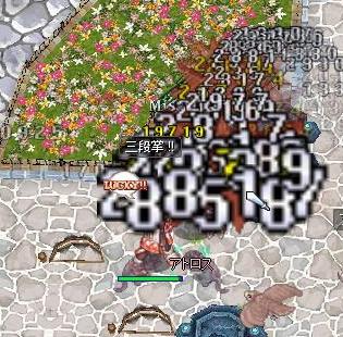 20160113枝祭り3
