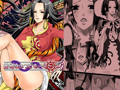 【ワンピースエロ】 蛇姫はいつでもヤリたい盛り!!【3D】