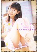 【永井さくら  無修正動画】adaruto  美少女膣内接写!!可愛くピンクに光オマンコ!!