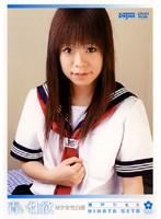 【瀬戸ひなた(せとひなた) 無修正動画】adaruto 青い性欲~本気オナニーからガチセックスまで~