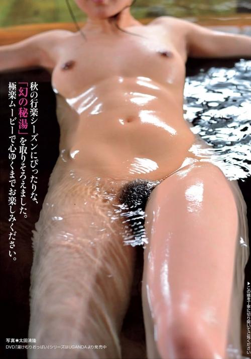 お風呂 おっぱい 07