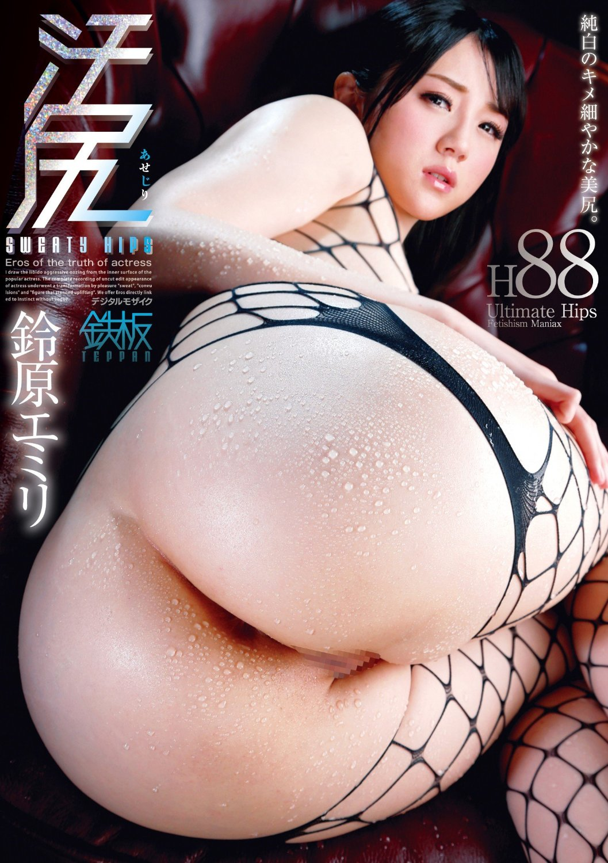 鈴原エミリ 動画