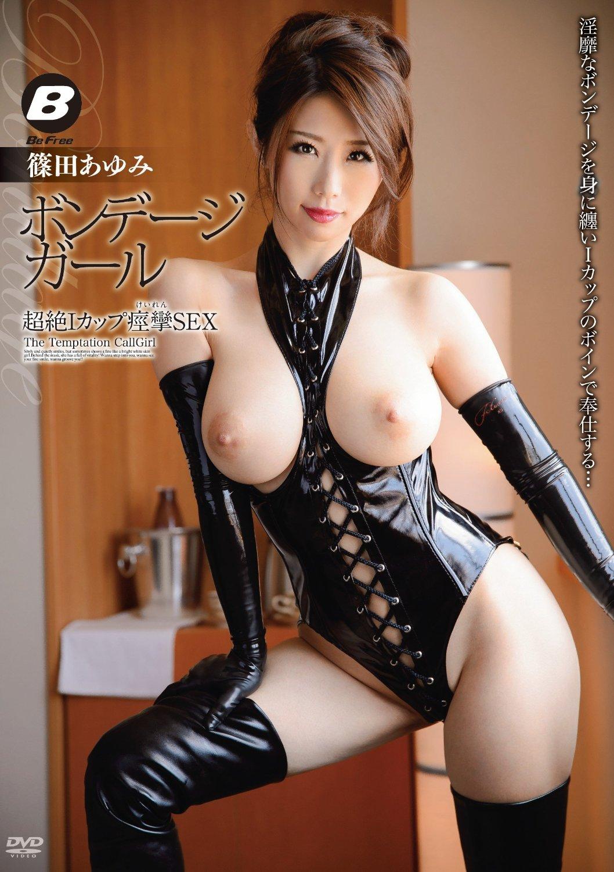 Секс азиатки бдсм большие сиськи азиатки 4 фотография