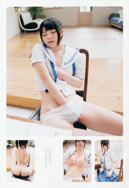 上原亜衣 Eカップ AV女優 11