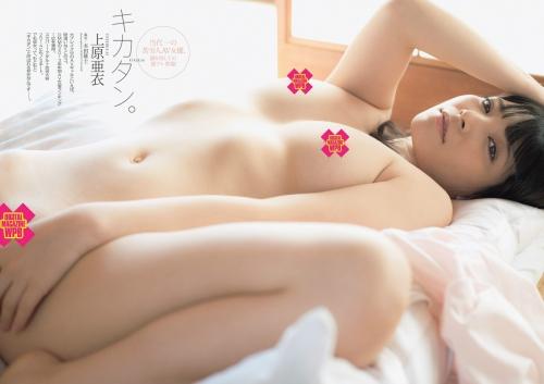 上原亜衣 Eカップ AV女優 35