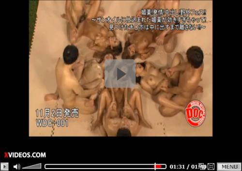 WDC-001 動画