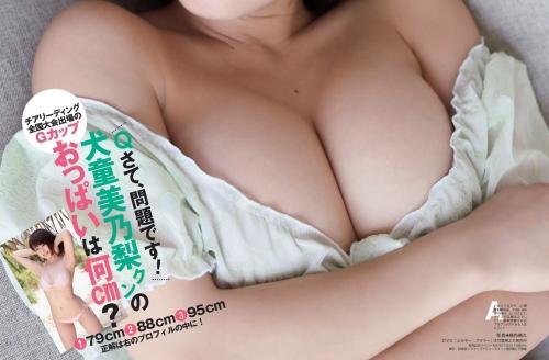 犬童美乃梨 Gカップ グラビア 12