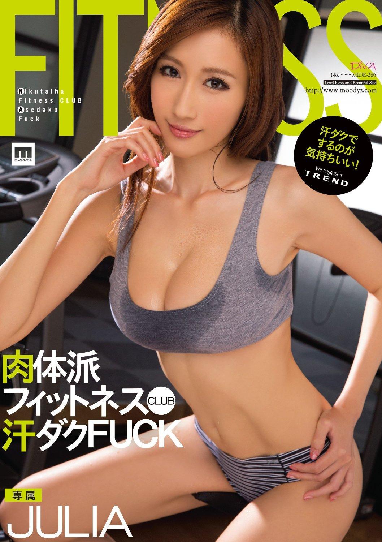 JULIA Jカップ AV女優 動画