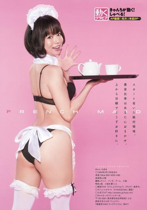 喜屋武ちあき Gカップ グラビア 09