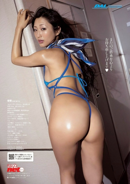 グラビアアイドル 美尻 49