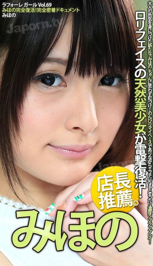 みほの(坂口みほの) Cカップ AV女優 01