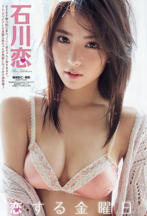 石川恋 Dカップ グラビア モデル 01