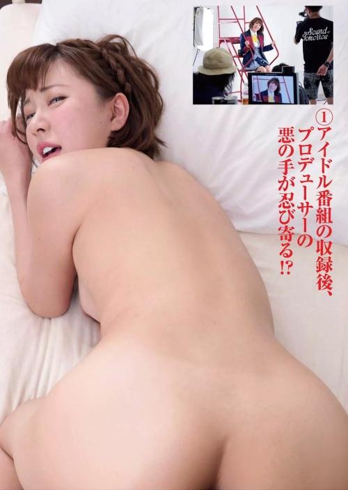 逢坂はるな Dカップ AV女優 02