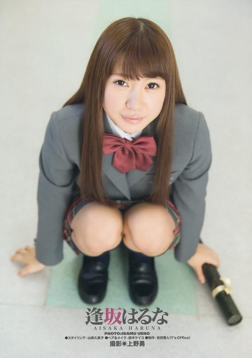 逢坂はるな Dカップ AV女優 25