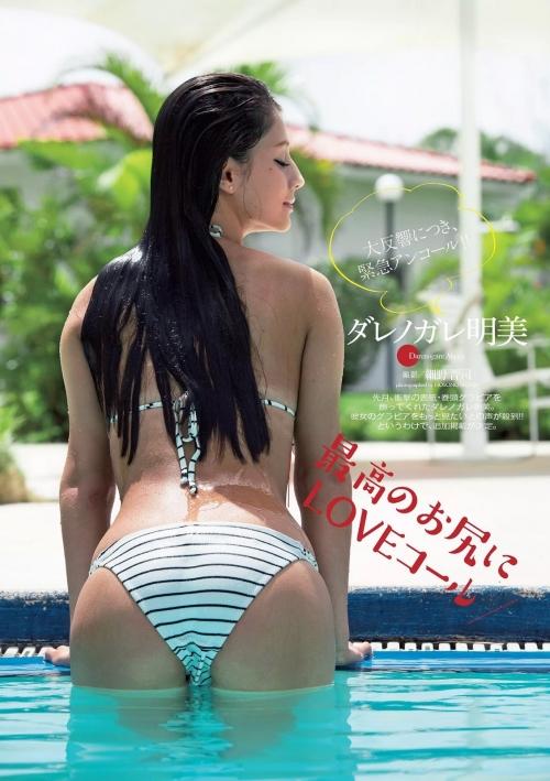 グラビアアイドル 美尻 41