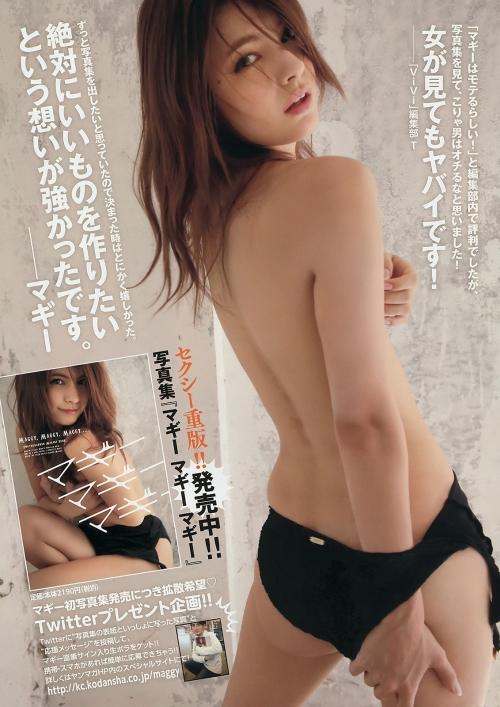グラビアアイドル 美尻 52