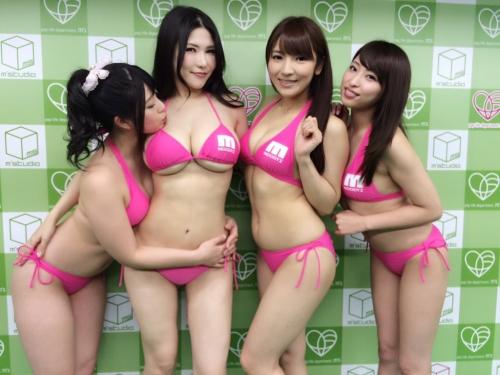 沖田杏梨 44
