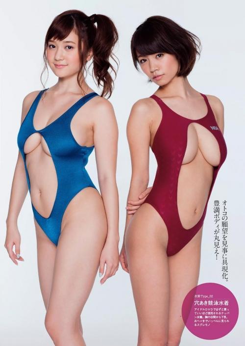 菜乃花 41