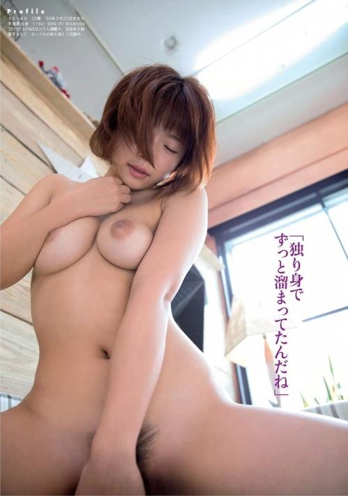 紗倉まな Fカップ AV女優