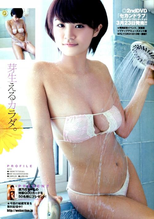 伊藤しほ乃 菜乃花 清水みさと 30