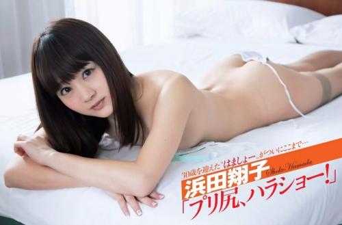 浜田翔子 01