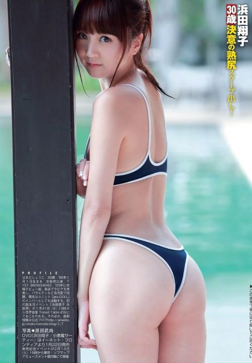 浜田翔子 22