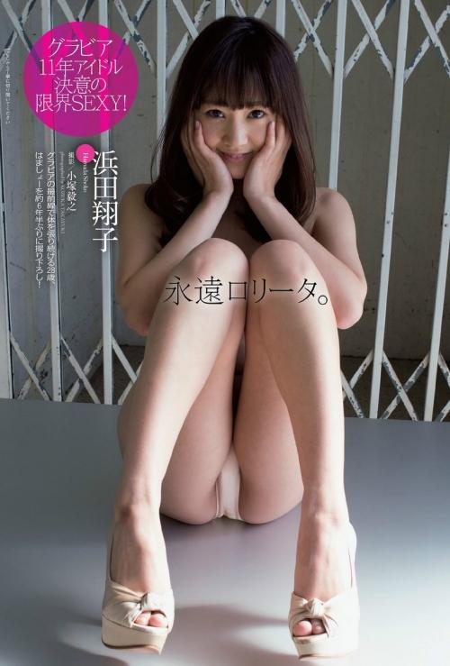 浜田翔子 37