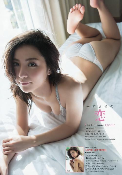 石川恋 08