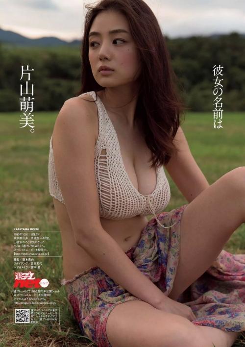 片山萌美 40