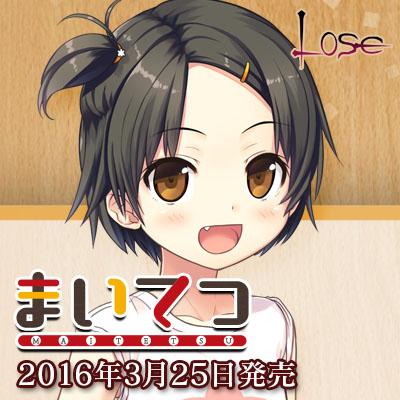 maitetu_400_400_nagi.jpg