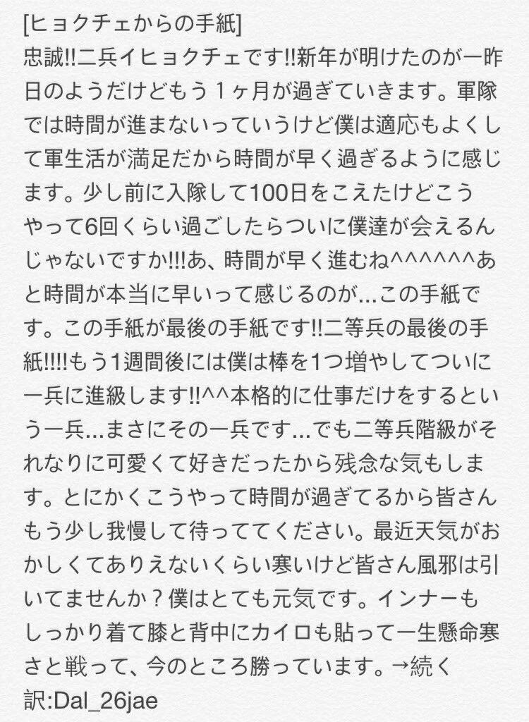 201601300117237cb.jpg
