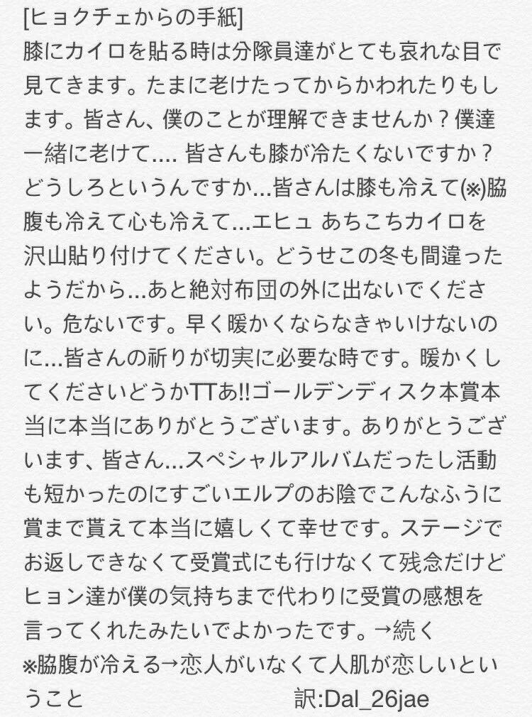 2016013001173681b.jpg