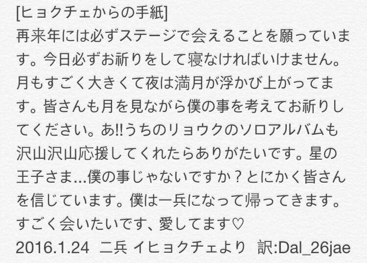 20160130011748fd4.jpg