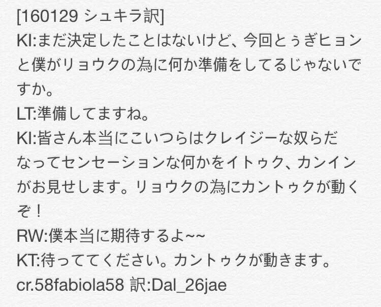 20160130013047b99.jpg