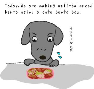 お弁当をねらう犬