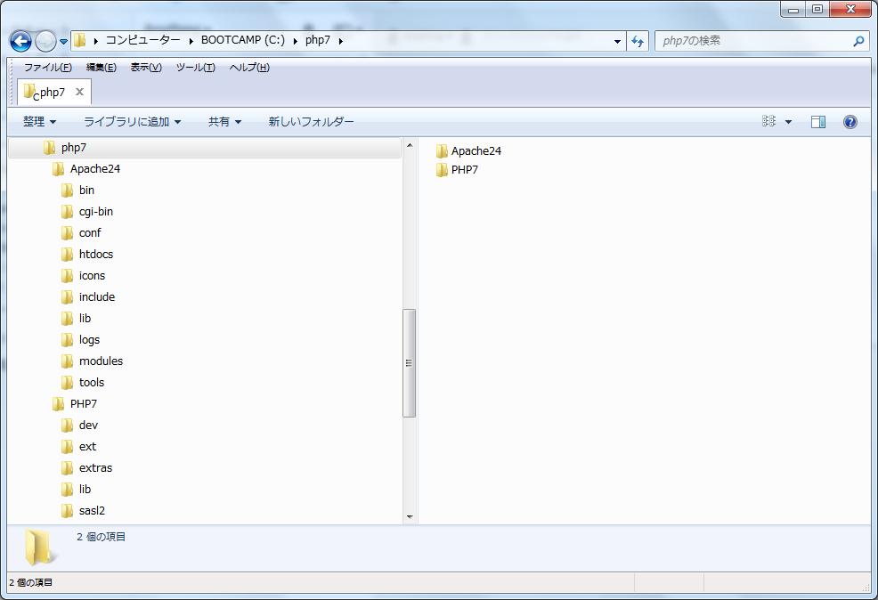 php7-folder.png