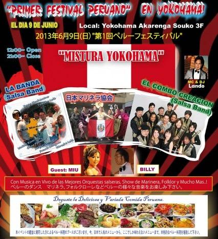 Mistura-Yokohama-9-Junio