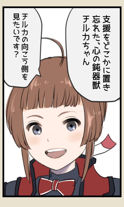 ラーメン三銃士パロ絵宣伝イラスト