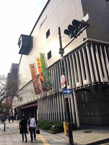 1029文楽劇場
